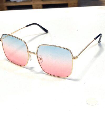 Ochelari de soare – Colorful&Classy